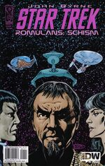 Schism issue 1 cover