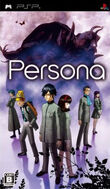 Persona psp