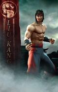 16022677 Liu kang deception