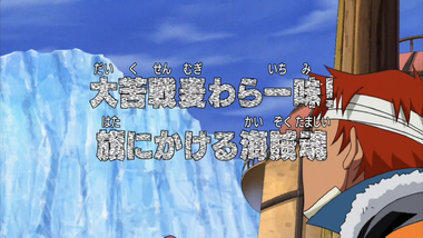 One Piece Episode 330 Subtitle Indonesia
