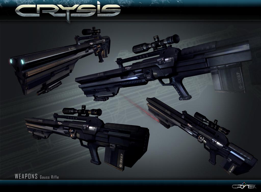 Оружие из игры Crysis.