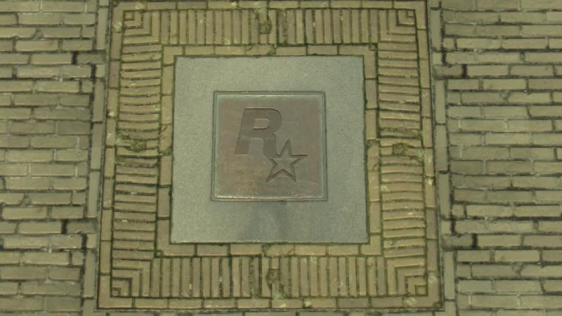 Archivo:Rockstar IV.PNG