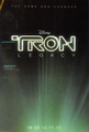 Tron legacy teaser poster.PNG