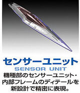 0 Raiser Sensor Unit