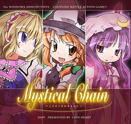 http://images2.wikia.nocookie.net/__cb20091115062732/touhou/images/thumb/9/9f/MystChainCover.png/256px-MystChainCover.png