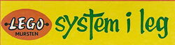 System i leg logo