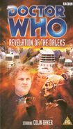 Revelation of the daleks uk vhs