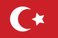 Ottoman Flag