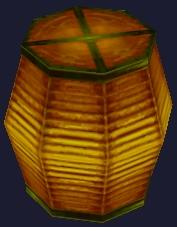 Yellow festival lantern (Visible)