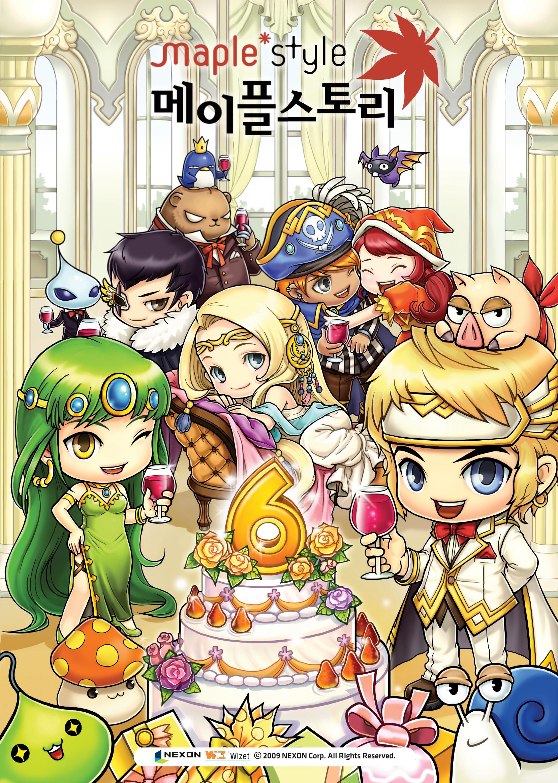 MapleStory_Korea_6th_anniversary You can obtain Maplestory Mesos via Shumi lost. Learning to make Mesos?