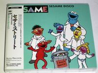 SesameDiscoCD