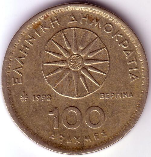 Grd 1992 100 Drachma Coin Collecting Wiki