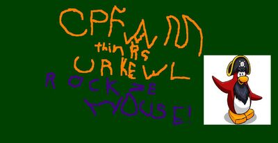 CPFAN thinks you are cool!