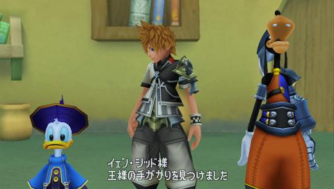 Kingdom Hearts: Birth by Sleep [Hilo Oficial] DonaldVenGoofy