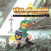 The Legend of Zelda - Sound &amp; Drama