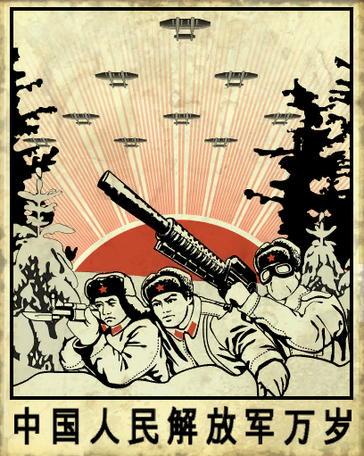 364px-Chinese_Propaganda_Poster.png