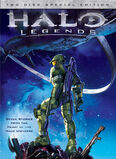Halo-SE-DVD