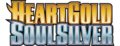 Logo HeartGold y SoulSilver (TCG).png