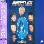 TNG Journey's End LD