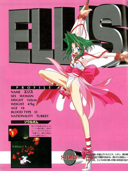 File:Ellis BAT3.jpg