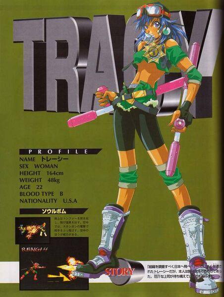 File:Tracy bat3.jpg