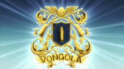 Vongola Crest