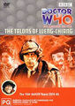 The Talons of Weng-Chiang DVD Australian cover
