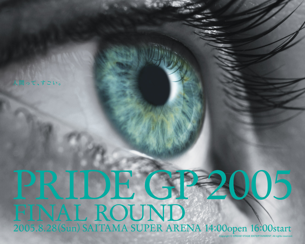 [Image: Pride_Final_Conflict_2005_event_poster.jpg]