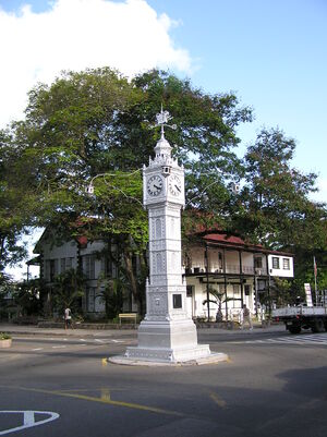 Clock Tower Victoria Seychelles
