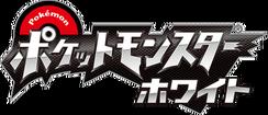Logo de Pokémon White