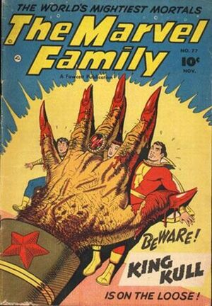 Cover for Marvel Family #77