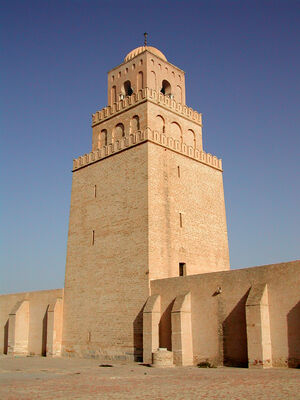 Tower of the Great Mosque of Kairouan