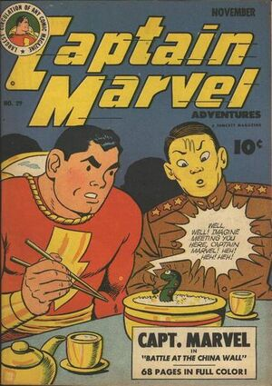 Cover for Captain Marvel Adventures #29
