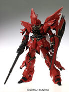 Sinanju-mg