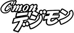 Digimon Topic (anime) 240px-800px-Cmon_logo