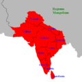 Superpowers Roman India 2000 AD.png