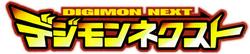Digimon Topic (anime) 250px-Digimonnext_logo