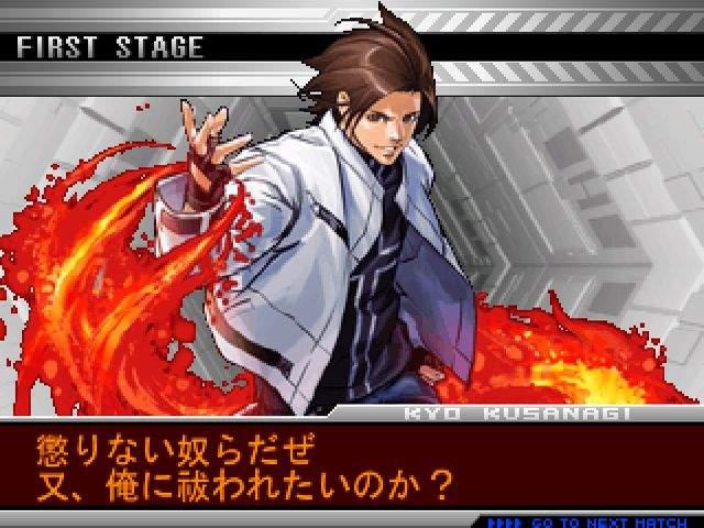 2002 UM win.jpg - SNK Wiki - King of Fighters, Samurai Shodown, Neo
