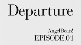 Angel Beats! EP1 Departure