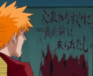 Urahara&#39;s blood message to Ichigo