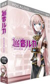 Ofclboxart cfm Megurine Luka