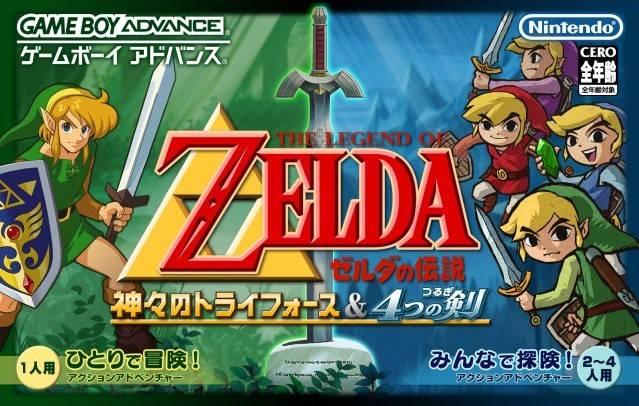 The Legend of Zelda   A Link to the Past %26 Four Swords (Japan) Nintendo Orchestra to Perform Legend of Zelda