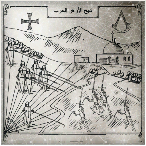 The Codex of Altaïr Zw-codex-2