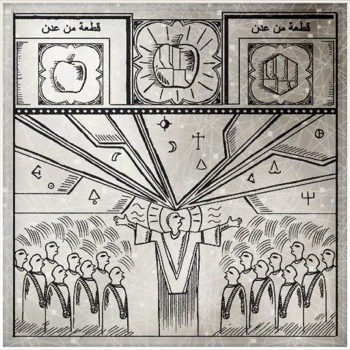 The Codex of Altaïr Zw-codex-10