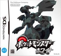 informacion de Pokémon Black and White 202px-Pok%C3%A9mon_White_car%C3%A1tula_jp