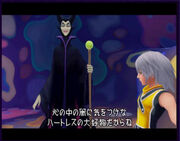 Maleficent Riku