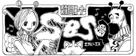 SBS Vol 33 header.png