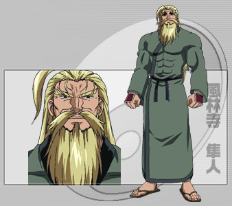http://images2.wikia.nocookie.net/__cb20100605175548/kenichi/images/0/07/Hayato_F%C5%ABrinji.jpg