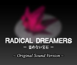 Radical Dreamers Original Sound Version