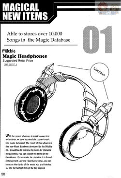 Lacrima Headphone